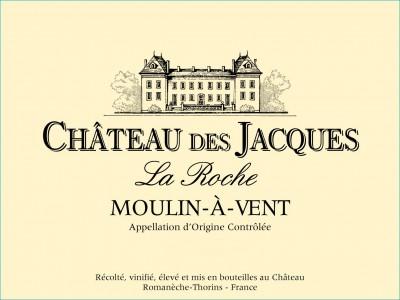 Moulin A Vent La Roche