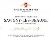 Carton de 3 bouteilles de Savigny les Beaune 2016