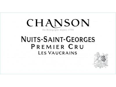 La bouteile de Nuits St Georges Vaucrains 2015