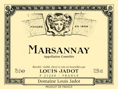 Marsannay Blanc