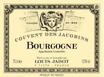 Bourgogne Couvent des Jacobins
