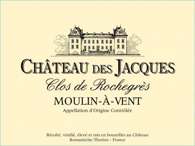 Moulin A Vent Clos de Rochegrès